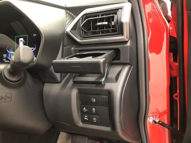 プレミアム 次世代スマートアシスト 2WD ターボ スマートアシスト・プッシュスタート・LEDヘッドライト・オートエアコン・電動ドアミラー・シートヒーター・パノラマ対応カメラ(24枚目)