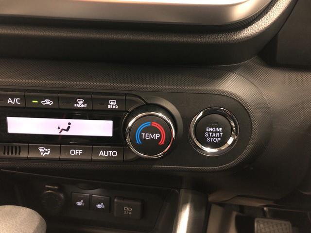 G 次世代スマートアシスト 4WD ターボ スマートアシスト・プッシュスタート・LEDヘッドライト・オートエアコン・電動ドアミラー・バックカメラ(22枚目)