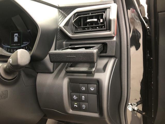 G 次世代スマートアシスト 4WD ターボ スマートアシスト・プッシュスタート・LEDヘッドライト・オートエアコン・電動ドアミラー・バックカメラ(24枚目)