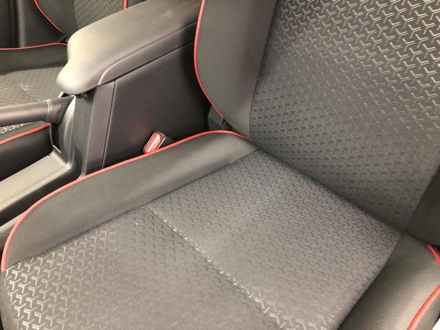 G 次世代スマートアシスト 4WD ターボ スマートアシスト・プッシュスタート・LEDヘッドライト・オートエアコン・電動ドアミラー・バックカメラ(30枚目)