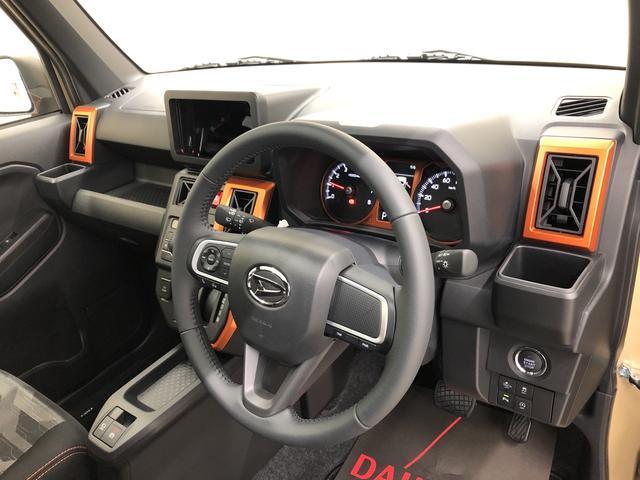 G 2WD スマートアシスト・スカイフィールトップ・プッシュスタート・LEDヘッドライト・オートエアコン・電動ドアミラー(15枚目)