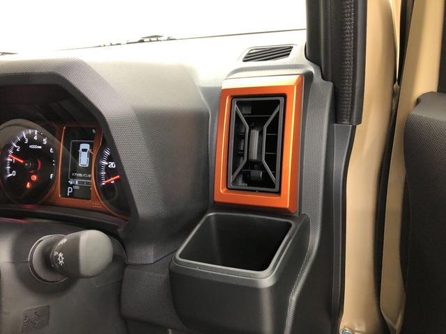 G 2WD スマートアシスト・スカイフィールトップ・プッシュスタート・LEDヘッドライト・オートエアコン・電動ドアミラー(24枚目)