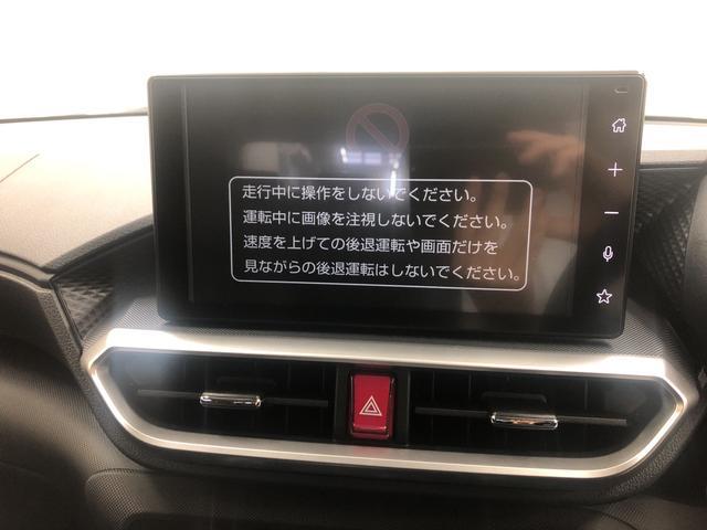 プレミアム 次世代スマートアシスト 2WD プッシュスタート オートエアコン 電動ドアミラー シートヒーター(10枚目)