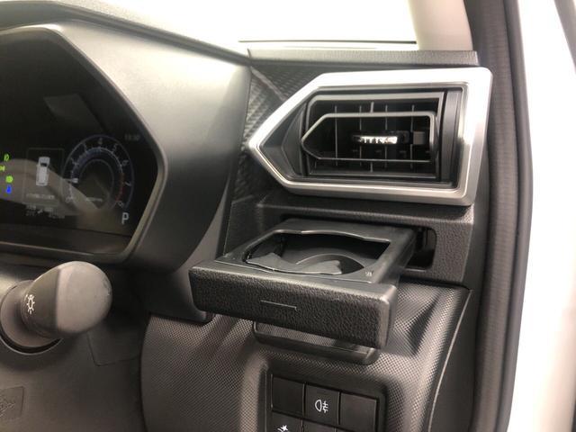 プレミアム 次世代スマートアシスト 2WD プッシュスタート オートエアコン 電動ドアミラー シートヒーター(24枚目)