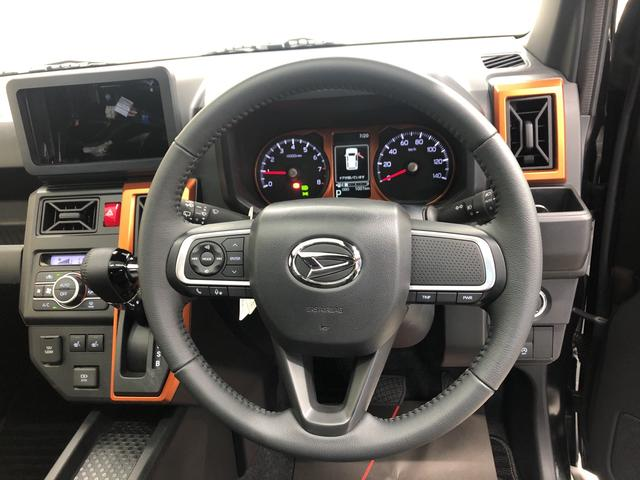 G 次世代スマートアシスト 2WD 衝突回避支援ブレーキ・キーフリー・プッシュスタート・オートエアコン・電動ドアミラー(16枚目)