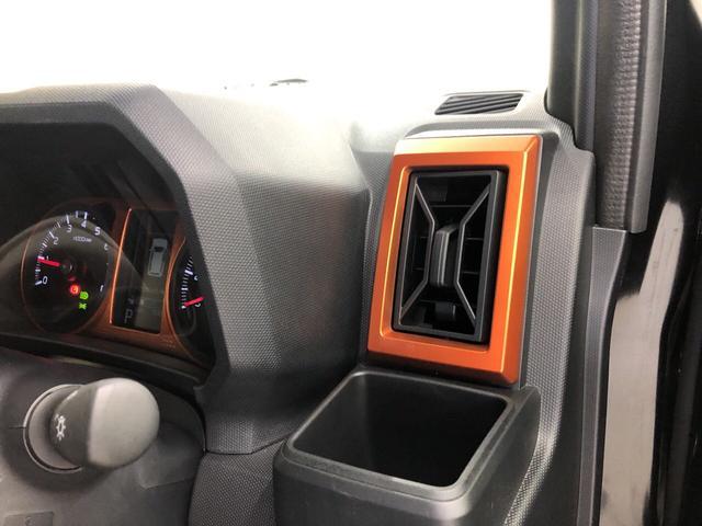 G 次世代スマートアシスト 2WD 衝突回避支援ブレーキ・キーフリー・プッシュスタート・オートエアコン・電動ドアミラー(24枚目)