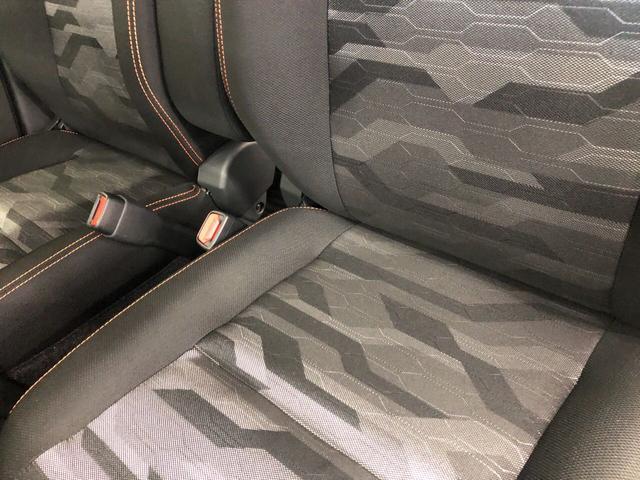 G 次世代スマートアシスト 2WD 衝突回避支援ブレーキ・キーフリー・プッシュスタート・オートエアコン・電動ドアミラー(30枚目)