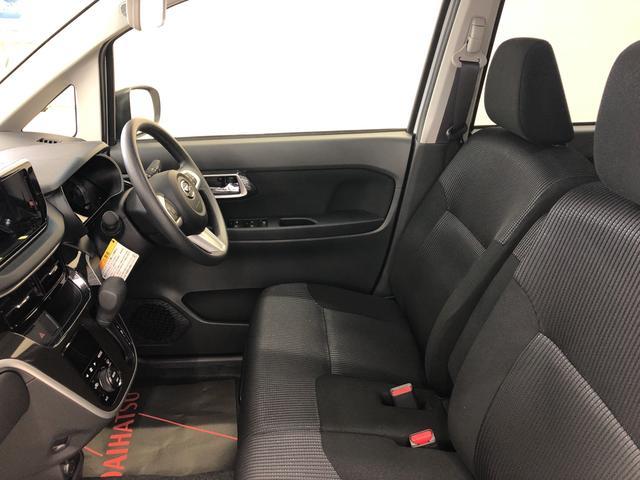 カスタム XリミテッドII SAIII 衝突回避支援システム・デュアルエアバッグ・ABS・キーフリー・プッシュスタート・オートエアコン・電動ドアミラー・アルミホイール・パノラマモニター対応カメラ(13枚目)