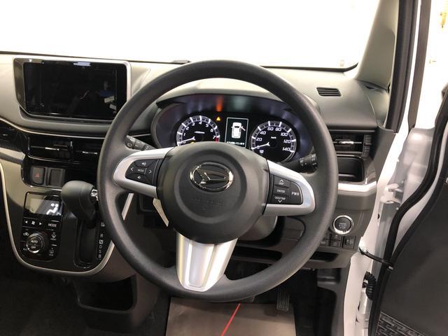 カスタム XリミテッドII SAIII 衝突回避支援システム・デュアルエアバッグ・ABS・キーフリー・プッシュスタート・オートエアコン・電動ドアミラー・アルミホイール・パノラマモニター対応カメラ(16枚目)