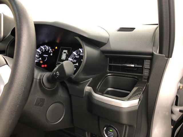 カスタム XリミテッドII SAIII 衝突回避支援システム・デュアルエアバッグ・ABS・キーフリー・プッシュスタート・オートエアコン・電動ドアミラー・アルミホイール・パノラマモニター対応カメラ(24枚目)