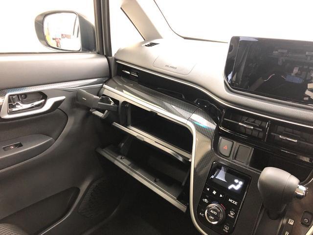 カスタム XリミテッドII SAIII 衝突回避支援システム・デュアルエアバッグ・ABS・キーフリー・プッシュスタート・オートエアコン・電動ドアミラー・アルミホイール・パノラマモニター対応カメラ(25枚目)