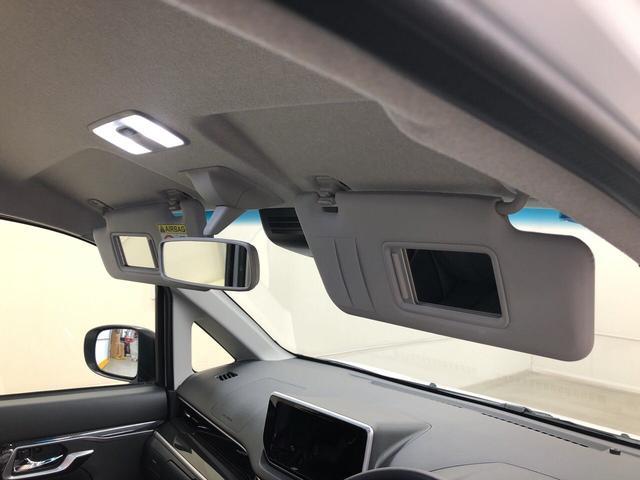カスタム XリミテッドII SAIII 衝突回避支援システム・デュアルエアバッグ・ABS・キーフリー・プッシュスタート・オートエアコン・電動ドアミラー・アルミホイール・パノラマモニター対応カメラ(26枚目)