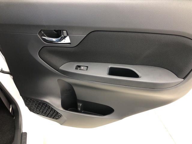 カスタム XリミテッドII SAIII 衝突回避支援システム・デュアルエアバッグ・ABS・キーフリー・プッシュスタート・オートエアコン・電動ドアミラー・アルミホイール・パノラマモニター対応カメラ(28枚目)