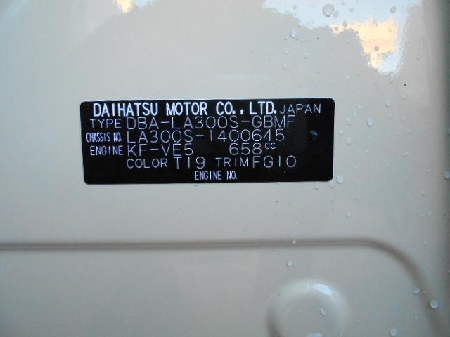ダイハツ ミライース L SA