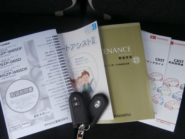 ダイハツ キャスト スタイルX SAII ETC 純正ナビ スマートキー 記録簿