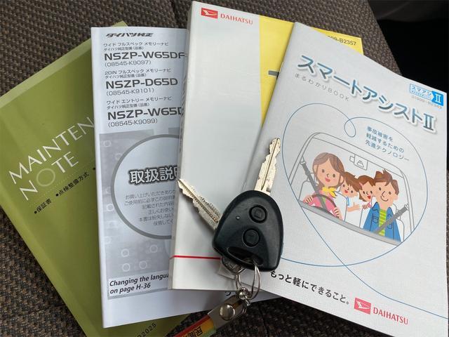 L SAII スマアシ Bカメラ 純正ナビ ETC ステアリングスイッチ キーレス(27枚目)