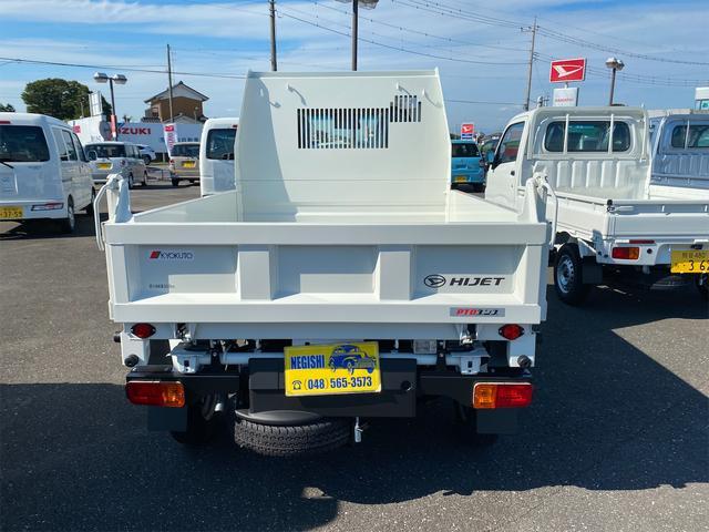多目的ダンプ SAIIIt 4WD5MT スマアシ PTO(油圧)式 AMFMラジオ オートライト 届出済未使用車(6枚目)