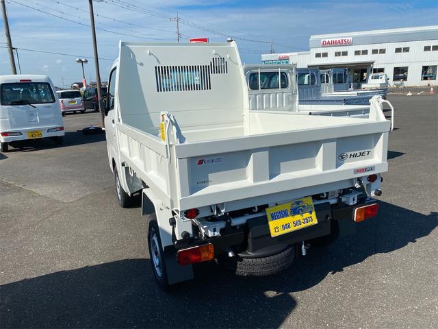 多目的ダンプ SAIIIt 4WD5MT スマアシ PTO(油圧)式 AMFMラジオ オートライト 届出済未使用車(7枚目)