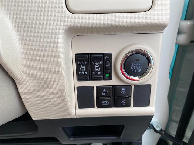 Gメイクアップリミテッド SAIII LEDヘッドライト フォグランプ プッシュスタート 両側PWスラ 届出済未使用車(27枚目)