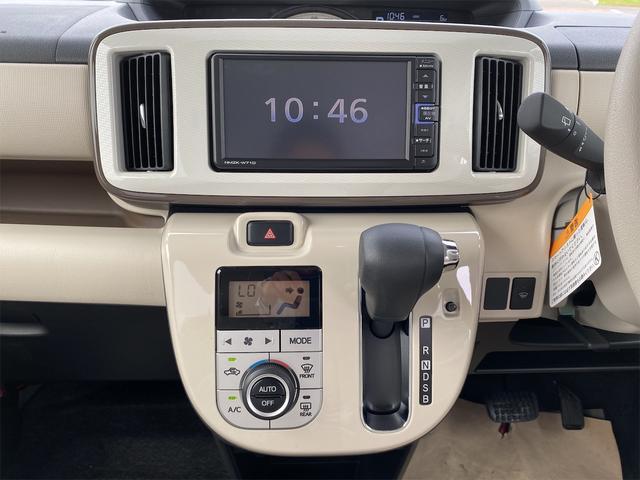 GホワイトアクセントVS SAIII 届出済未使用車 LEDヘッドランプ 両側パワースライドドア キーフリー スマアシ(13枚目)