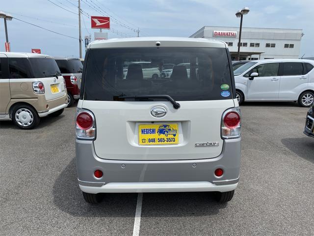 GメイクアップVS SAIII 届出済未使用車 両側パワースライドドア LEDヘッドランプ スマアシ 全方位カメラ 運転席シートヒーター 置きらくボックス(6枚目)