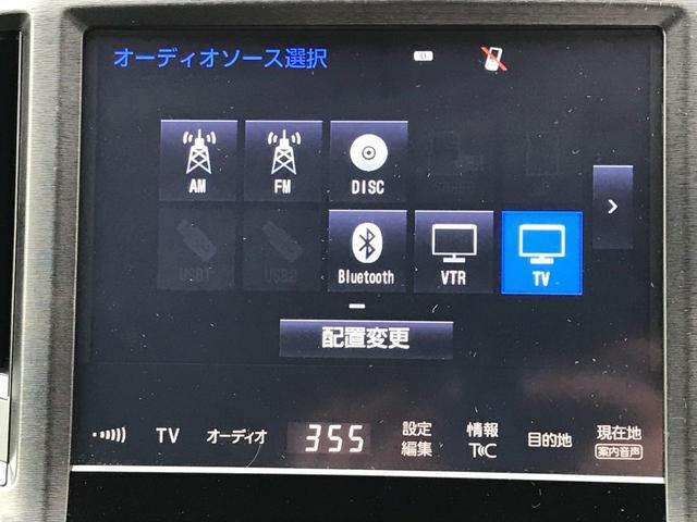 トヨタ クラウン アスリートS-T ワンオーナー ETC ナビ