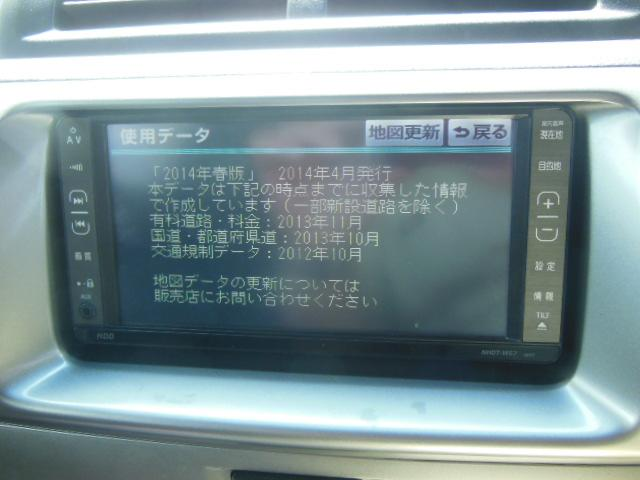 S XバージョンHDDナビバックカメライルミネーション(20枚目)