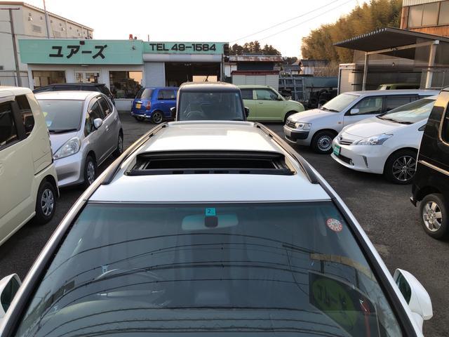 「トヨタ」「クラウンエステート」「ステーションワゴン」「茨城県」の中古車63
