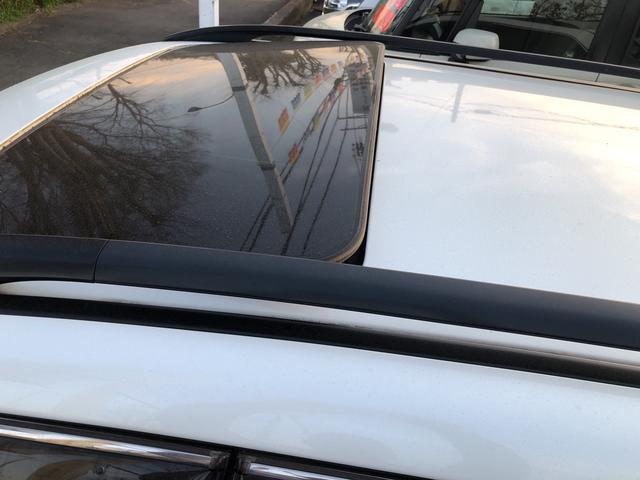 「トヨタ」「クラウンエステート」「ステーションワゴン」「茨城県」の中古車66