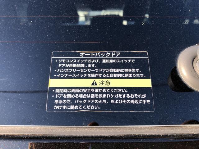 「日産」「エクストレイル」「SUV・クロカン」「茨城県」の中古車14