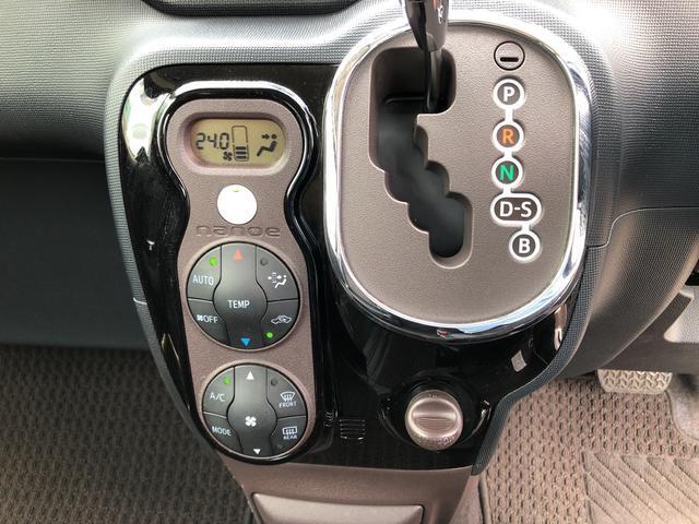 「トヨタ」「スペイド」「ミニバン・ワンボックス」「茨城県」の中古車48