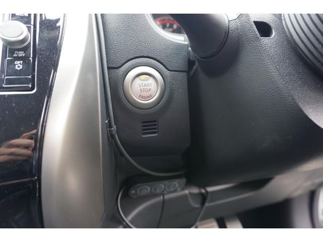 ニスモ S 2年間走行無制限保障 ボディコート施工済 カーボン調ボンネット 社外モモステアリング モモシフトノブ 追加メーター エンケイホワイトアルミ(16枚目)