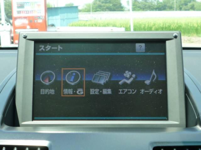 S LEDエディション 純正HDDナビ LEDヘッドライト(5枚目)