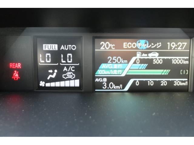 「スバル」「レヴォーグ」「ステーションワゴン」「栃木県」の中古車15