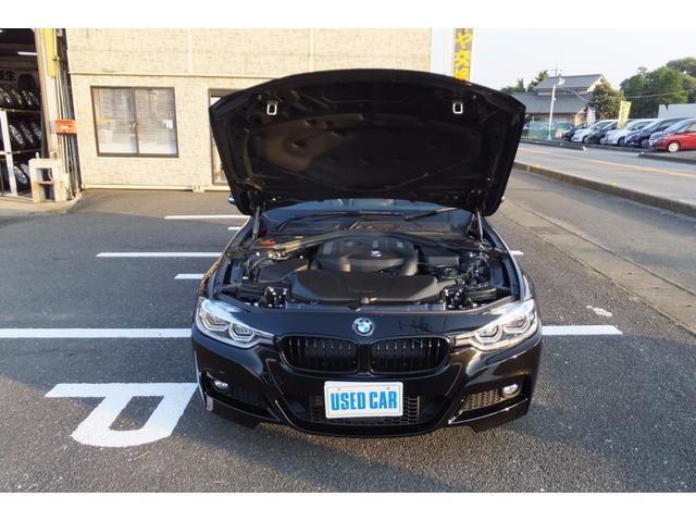 BMW BMW 320iTRGスタイルエッジXドライブ