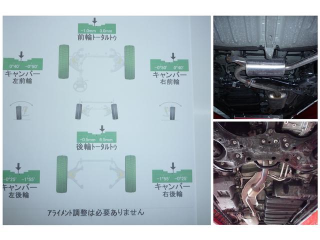 「トヨタ」「エスクァイア」「ミニバン・ワンボックス」「栃木県」の中古車21
