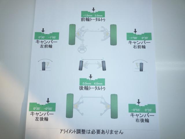 ZR Gエディション(21枚目)