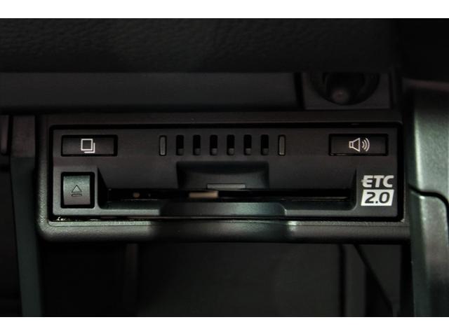 UX250h Fスポーツ本革ナビ全周囲カメラ(12枚目)