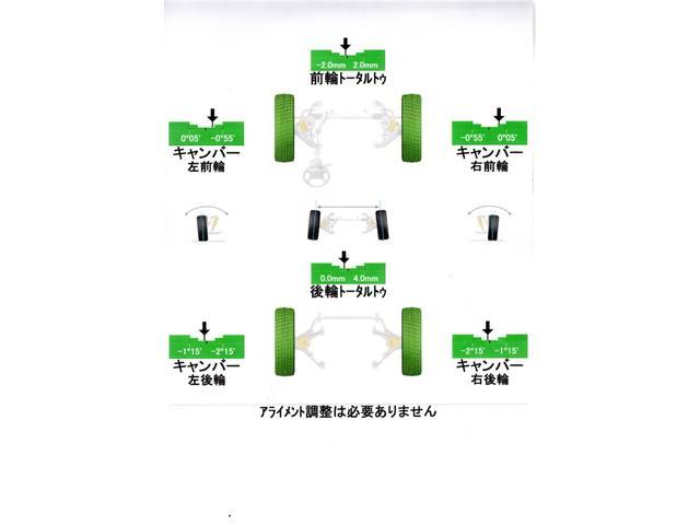 EX インターナビサンルーフ革シート(27枚目)