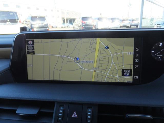iPhone Androidスマートフォンを12.3インチワイドディスプレイに連携 地上デジタルTVチューナー