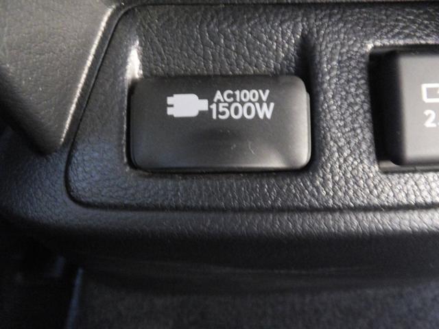 アクセサリーコンセント(AC100V・1500W )