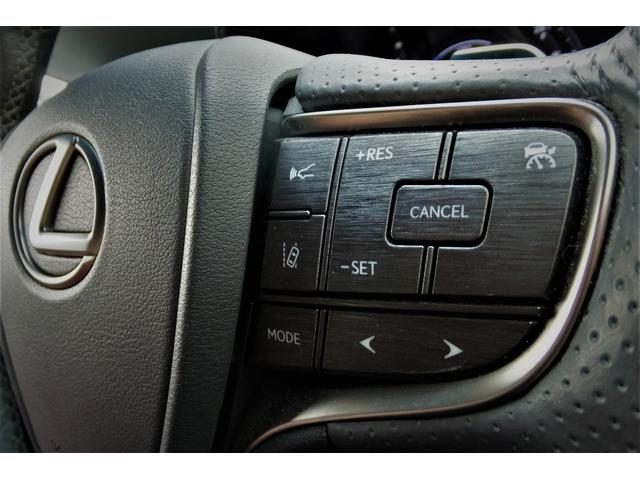 レーダークルーズコントロール(全車速追従機能付) 【業販歓迎】ご不明な点など御座いましたらお気軽にお電話下さい。無料通話【 0066-9707-0673 】
