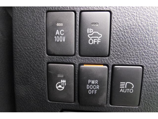ToyotaSafetySense プリクラッシュセーフティ ステアリングヒーター 【お問合せ歓迎】ご不明な点など御座いましたらお気軽にお電話下さい。無料通話 0066-9707-0673