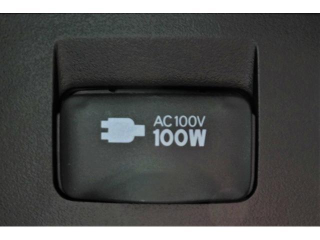 アクセサリーコンセンAC100V 【お問合せ歓迎】ご不明な点など御座いましたらお気軽にお電話下さい。無料通話 0066-9707-0673