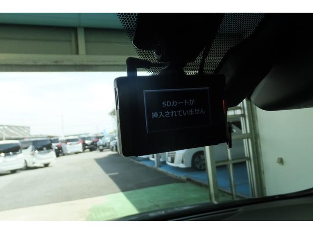 ドライブレコーダー【お問合せ歓迎】ご不明な点など御座いましたらお気軽にお電話下さい。無料通話 0066-9707-0673