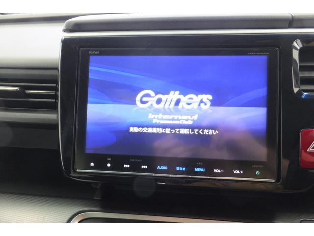 gathers9インチプレミアムインターナビ(VXM-165UFi)DVD CD USB  Bluetooth AM/FM地デジ【お問合せ歓迎】ご不明な点など御座いましたらお気軽にお電話下さい。