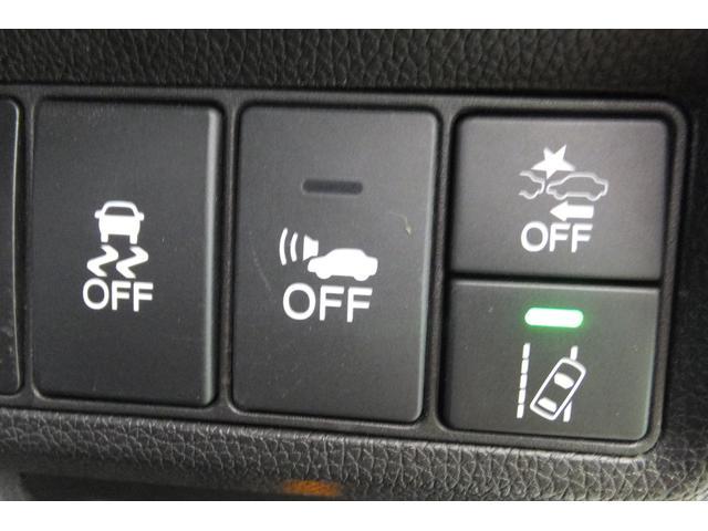 インテリジェントブレーキアシスト/先行車発進お知らせ機能/VSA(横滑り防止装置)【お問合せ歓迎】ご不明な点など御座いましたらお気軽にお電話下さい。無料通話 0066-9707-0673