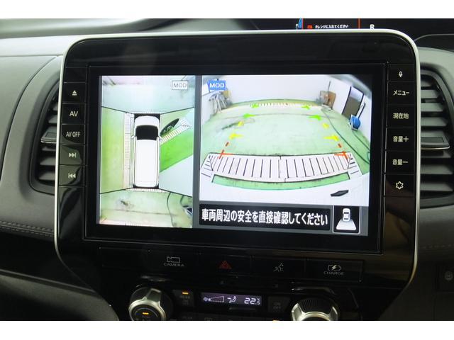 e-パワー ハイウェイスターV ナビリアモニターアラウンドビューモニタードライブレコーダー(17枚目)