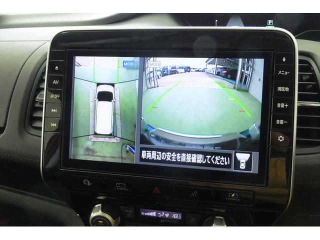 e-パワー ハイウェイスターG ナビアラウンドビューモニタープロパイロットETC(16枚目)