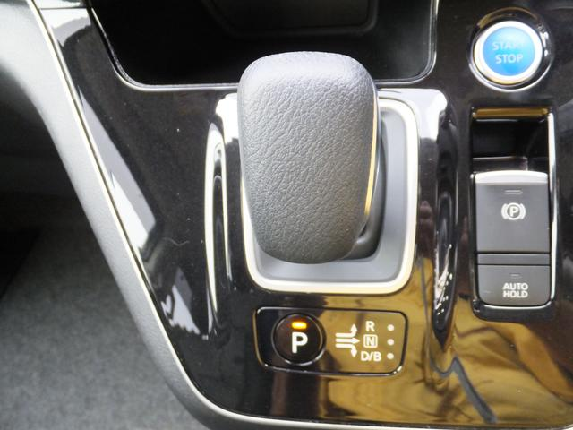 プッシュパワースターター(スイッチ照明付)/電動パーキングブレーキ/車速感応式電動パワーステアリング